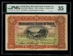 1930年有利银行10元, 编号64675,PMG 35,PMG纪录中仅得12枚,此钞为最高分