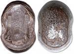 民国山西太谷县五十两银锭 极美品