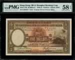 1941年香港汇丰银行逼签5元,编号 J384337,正背面均有直行数字3135,PMG 58EPQ