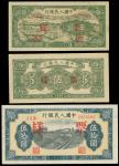 1948-49年中国人民银行伍圆「绵羊」,伍拾圆「铁路」样票各一枚, 均GEF-AU