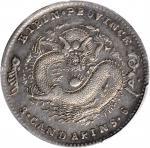 吉林省造光绪元宝三钱六分银币。 (t) CHINA. Kirin. 3 Mace 6 Candareens (50 Cents), ND (1898). PCGS Genuine--Cleaned,