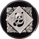 1984年第3届香港国际硬币展览会纪念银章1盎司 NGC PF 68