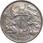 宣统三年大清银币壹圆R后带点 PCGS XF Details Qing Dynasty, silver $1, Year 3 of Xuantong
