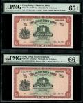 1962-1970年渣打银行10元4枚,无日期,连号U/G 2134742-745,首枚评PMG 65EPQ,其馀评66EPQ