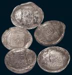 清代陕西、甘肃、广东五两银锭一组五枚