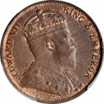 CEYLON. Cent, 1905. Edward VII. PCGS MS-63 Brown Gold Shield.