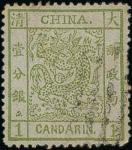 一分银, 旧票, 淡绿色[20], 左票值位带有印色痕, 像似M字, 盖较淡色的邮戳, 少见, 品相中上.