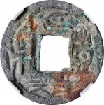 南朝太清丰乐 中乾 古 XF80 CHINA. Northern Zhou Dynasty. Cash, ND (547-49 AD). Emperor Wu