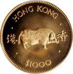 1983年香港1000元,生肖系列。猪年。 PCGS MS 69 HONG KONG. 1000 Dollars