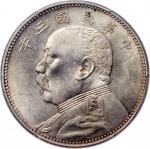 袁世凯像民国三年中圆普通 PCGS MS 63 Republic of China, silver 50 cents, 1914