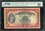 1934年印度新金山中国渣打银行10元,编号T/G 269726,PMG 30,有墨水印,色彩明亮,漂亮的手签票
