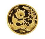 1994年中国人民银行发行熊猫金币6枚