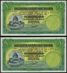1939年巴勒斯坦1镑2枚连号,PCGSBG45(2)