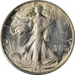 1937-S Walking Liberty Half Dollar. MS-64 (PCGS). OGH--First Generation.