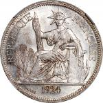 1924-A法属安南1元银币,中乾 AU55
