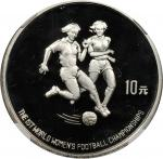 CHINA. 10 Yuan, 1991. Womens Football. NGC PROOF-68 ULTRA CAMEO.