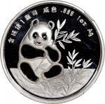 1990年慕尼黑国际硬币展销会纪念银章1盎司等一组2枚 NGC PF 69