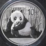 2015年熊猫纪念银币1盎司 ACCA Proof 70