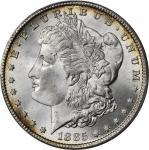 1885-CC摩根1美元银币 PCGS MS 67