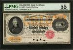 Fr. 1225e. 1900 $10,000 Gold Certificate. PMG About Uncirculated 55.