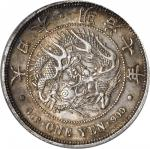 明治七年(1874)一圆。PCGS MS-61 Secure Holder.