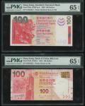 香港2014年中国银行及2003年渣打银行100元一对,相同编号054321,字轨分别为ER及CZ,均评PMG 65EPQ