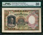 1959年渣打银行500元,编号Z/N 158325,PMG 30,有轻微修补。The Chartered Bank, $500, 14.12.1959, serial number Z/N 1583