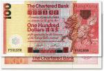 """1982年香港渣打银行壹佰圆,俗称""""大麒麟"""",九成新"""