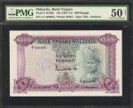 1967-72年马来西亚国家银行1000令吉。