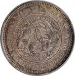 JAPAN. Trade Dollar, Year 8 (1875). Mutsuhito (Meiji). PCGS Genuine--Cleaned, Unc Details Gold Shiel