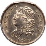 1833 Capped Bust Half Dime. PCGS MS62