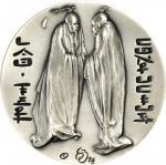 1974 Chinese Philosophers. Silver. 72 mm. 251.4 grams. 999 fine. By Stanley Bleifeld. Alexander-SOM