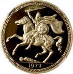 1977年人岛金币一组4枚,包括1/2, 1, 2 及 5索维林,及镀银章一枚,除镀银章无评级外,其馀分别NGC PF69, 67, 67 及 70 Ultra Cameo