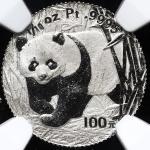 2002年熊猫纪念铂币1/10盎司 NGC PF 65