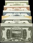 CHINA--FOREIGN BANKS. Chinese-Italian Banking Corporation. 1 to 100 Yuan, 16.9.1921. P-S253p to S257