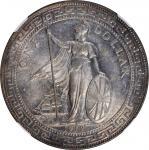 1912-B年英国贸易银元站洋壹圆银币。孟买铸币厂。 GREAT BRITAIN. Trade Dollar, 1912-B. Bombay Mint. NGC MS-63.