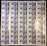 Clydesdale Bank, sheet of polymer £20 (45), 11 July 2019, serial numbers W/ML 000000, purple and lil
