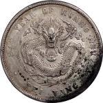 Chihli Province, silver dollar, 1908, (Y-73.2, LM-465), PCGS AU Detail Environmental Damage #4228038