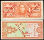 1931广州市立银行壹圆正反面样钞, AU, 有黄