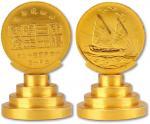 民国五十二年中央造币厂开铸三十周年纪念章一套三枚,含支架,成套者级少见,保存完好,AU,敬请预览