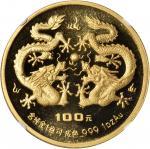 1988年戊辰(龙)年生肖纪念金币1盎司 NGC PF 69