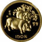 1983年癸亥(猪)年生肖纪念金币8克 NGC PF 69