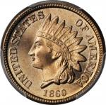 1860 Indian Cent. Rounded Bust. MS-66+ (PCGS).