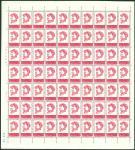 1967年文4敬祝毛主席万寿无疆52分新票全张1件,共70枚,边纸完整,保存完好,上中品,少见。 China  Peoples Republic  Peoples Republic - Full Sh