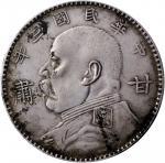 袁世凯像民国三年壹圆甘肃加字 PCGS XF Details CHINA. Kansu. Dollar, Year 3 (1914)