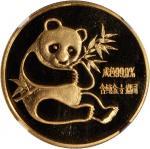 1982年熊猫纪念金币1/2盎司 NGC MS 68
