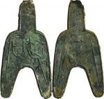 战国布币圆足布大型离石 GBCA 古-美品 85