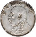 袁世凯像民国三年壹圆甘肃版 PCGS XF Details  CHINA. Dollar, Year 3 (1914).