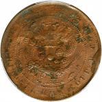 "丙午""浙""字户部大清铜币十文。CHINA. Chekiang. 10 Cash, CD (1906). PCGS AU-58 Gold Shield."