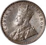 1920-C印度卢比银币,PCGS MS63
